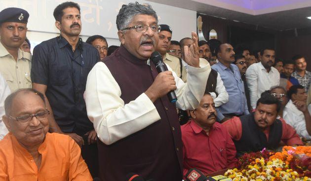 Black Flags, BJP Workers Clash Greet Ravi Shankar Prasad In