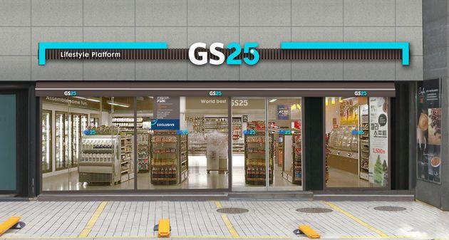 GS25와 GS수퍼마켓이 14년 만에 브랜드이미지를