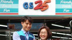 GS25가 14년 만에 간판을