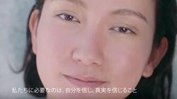 伊藤詩織さんが「カルバン・クライン」のキャンペーンに起用