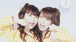 「W」(ダブルユー)が13年ぶり復活。加護亜依と辻希美のユニット。発売中止CDの曲も配信へ