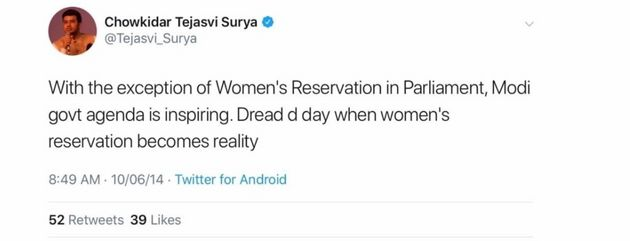 'Call Me A Bigot': BJP Candidate Tejasvi Surya's Old Tweets Reveal His Sexist, Communal