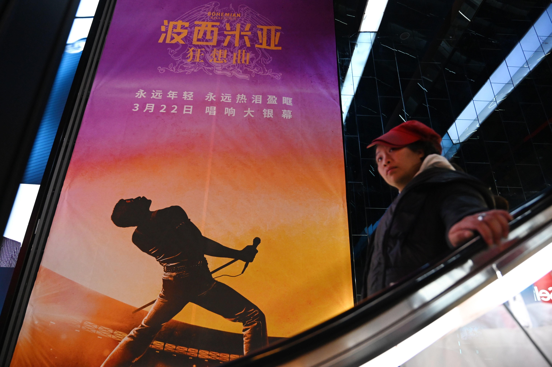 Η Κίνα λογοκρίνει το «Bohemian