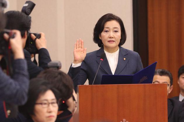 박영선이 황교안에 던진 김학의 언급은 2013년 6월 17일의 영상으로