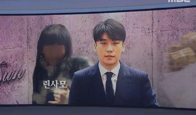 (MBC보도) 대만 린사모는 어떻게 버닝썬에서 돈세탁을