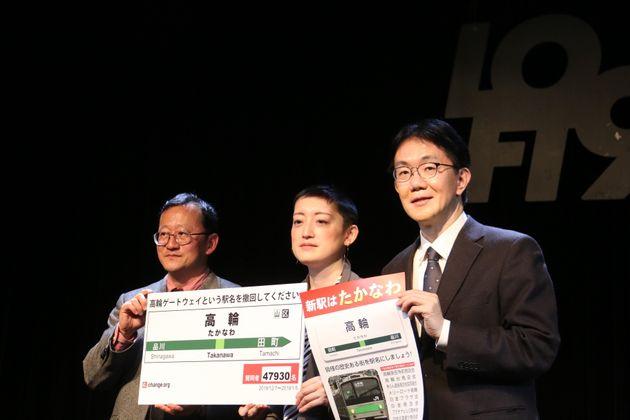 今尾恵介さん(左)、能町みね子さん(真ん中)、飯間浩明さん(右)