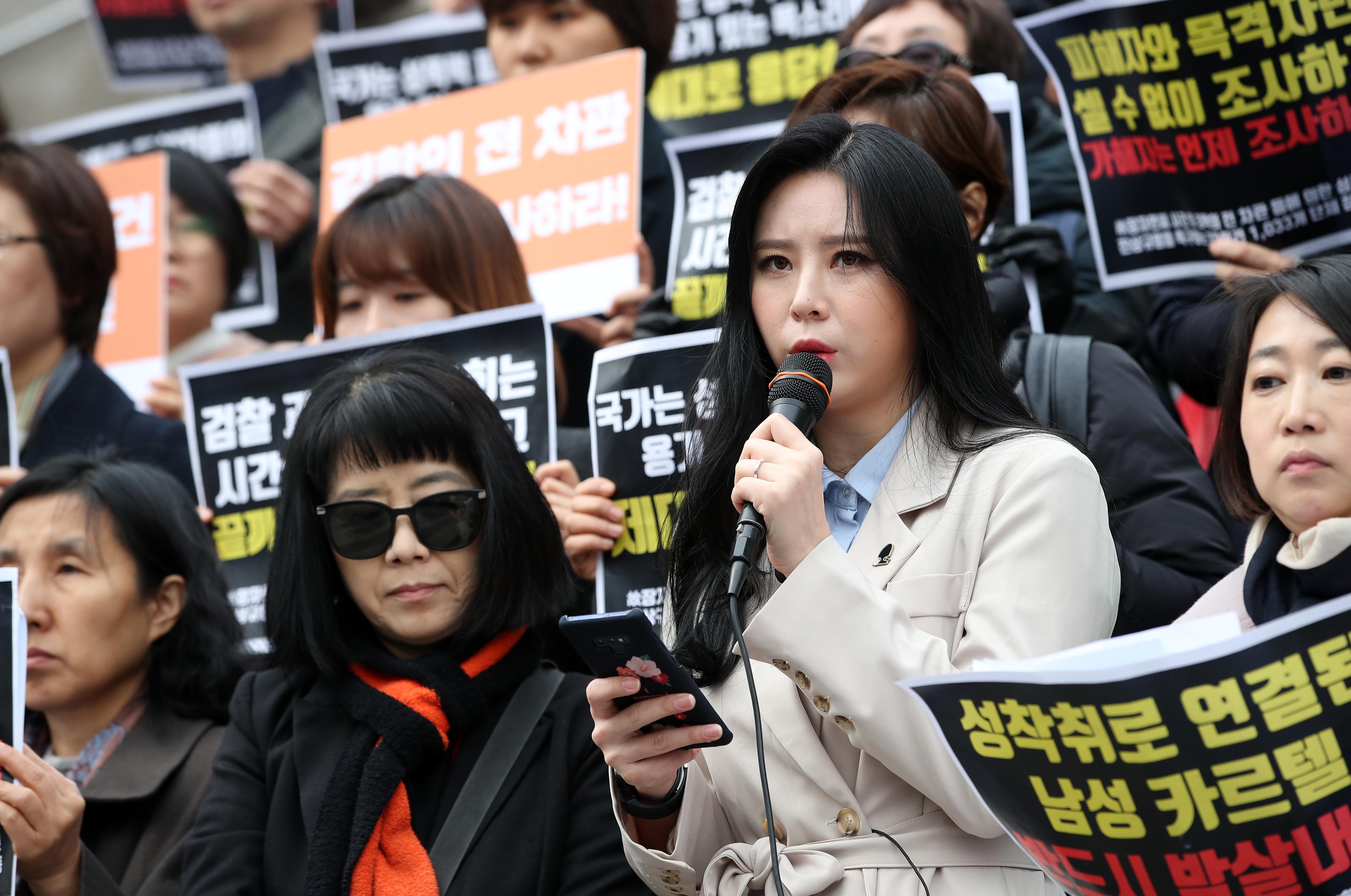 故 장자연 사건의 증인 윤지오가 '의무기록 증명서'를 공개한