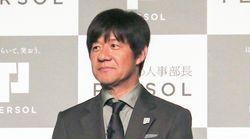 内村光良さん、新社会人にエール。「自分はスロースターターだった。スタートダッシュもいいけれど、ゆっくりと将来を見据えて」