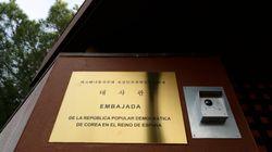 스페인이 밝힌 주스페인 북한대사관 습격 사건의