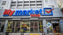 Επιθέσεις σε 13 καταστήματα γνωστής αλυσίδας σούπερ