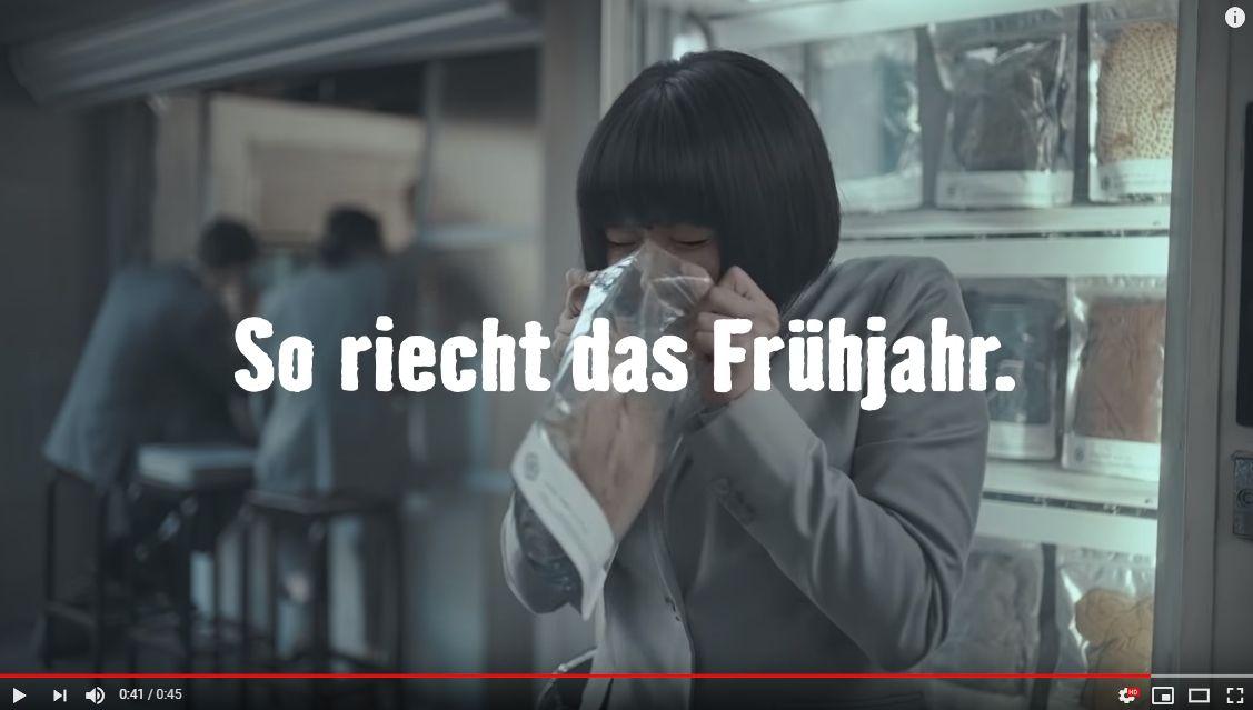 독일 기업 광고가 한국에서 '아시아 여성 비하' 논란에