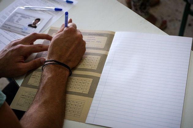 Το πρόγραμμα των Πανελλαδικών Εξετάσεων
