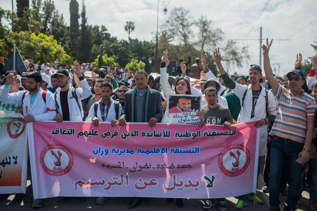 Enseignants contractuels: Le parti de l'Istiqlal craint