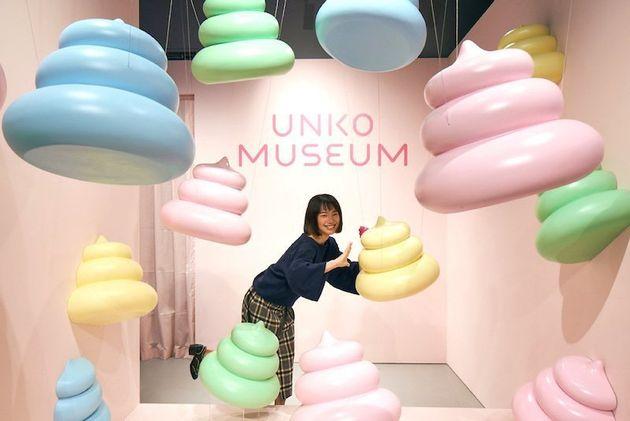 Museu do Cocô, no Japão, faz exposição interativa sobre o