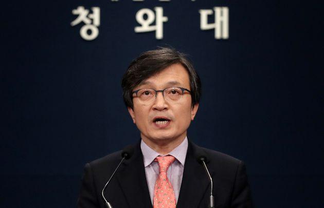 김의겸 청와대 대변인이 사의를