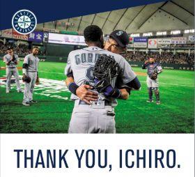 「1番好きな選手でいてくれてありがとう」