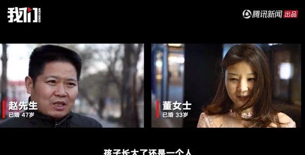 街の人の声を伝える動画(新京報)