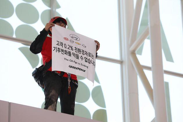 3월 29일 2019 서울 모터쇼 개막식 행사가 열린 경기 고양시 킨텍스 제 2전시관에서 그린피스 활동가들이 '화석연료차 비중 99.8%! 제조사는 매연에 책임져야 합니다'라고 적힌...