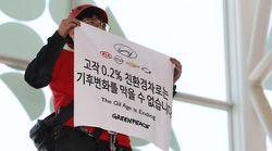 서울 모터쇼에서 빨간 옷을 입고