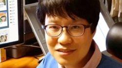 윤서인이 '조두순 사건' 피해자와 가족들에 2천만원을