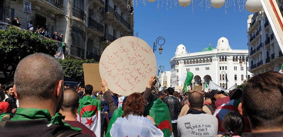 La manifestation du 29 mars en