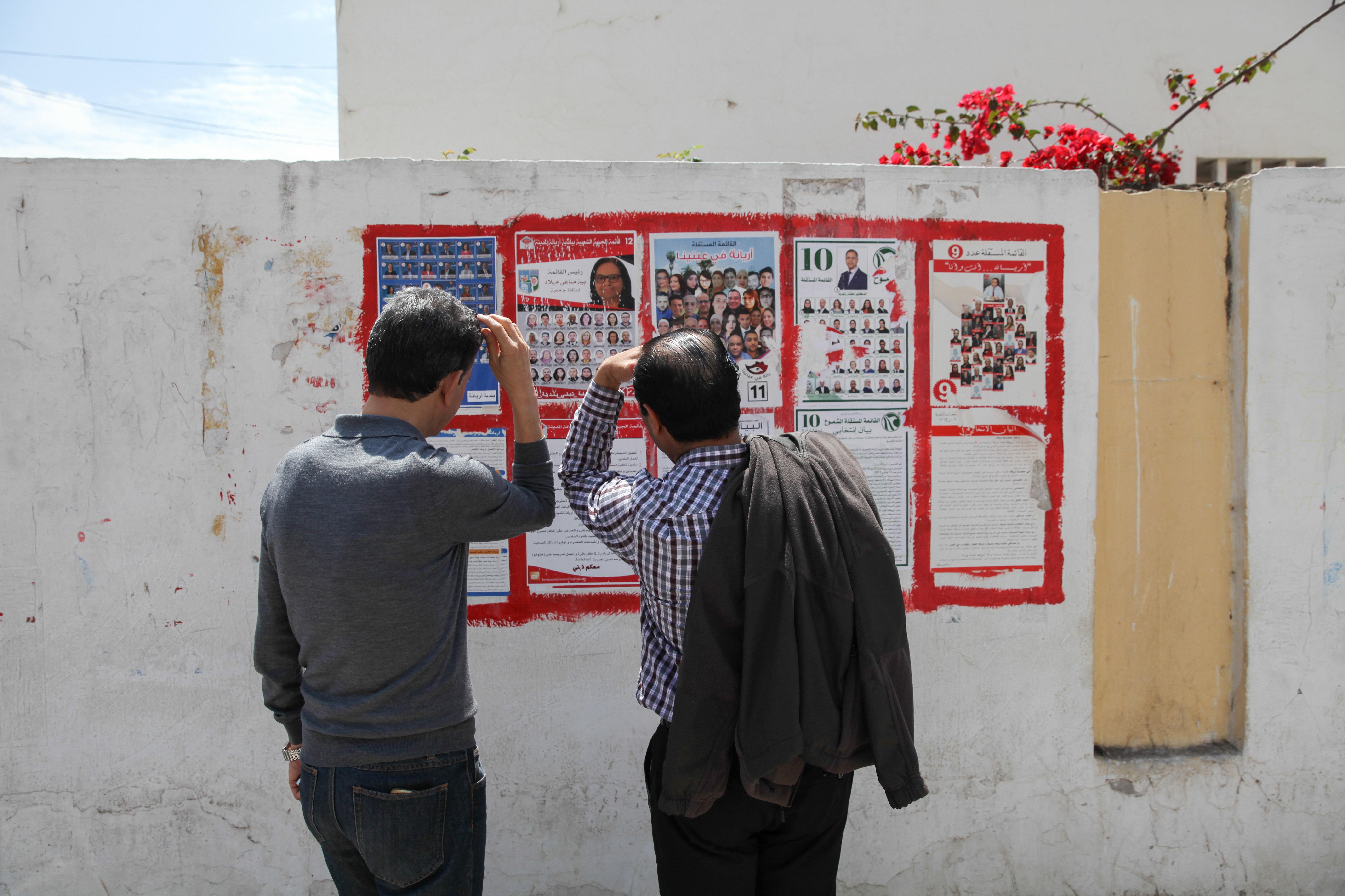 L'ISIE décale la date du 1er tour de l'élection présidentielle au 17