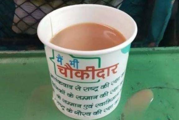 'Main Bhi Chowkidar' Paper Cups Used To Serve Tea on Train, Railway Gets EC