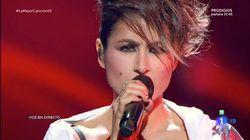 Críticas a Barei por lo que hizo con 'Malamente' en 'La mejor canción jamás cantada':
