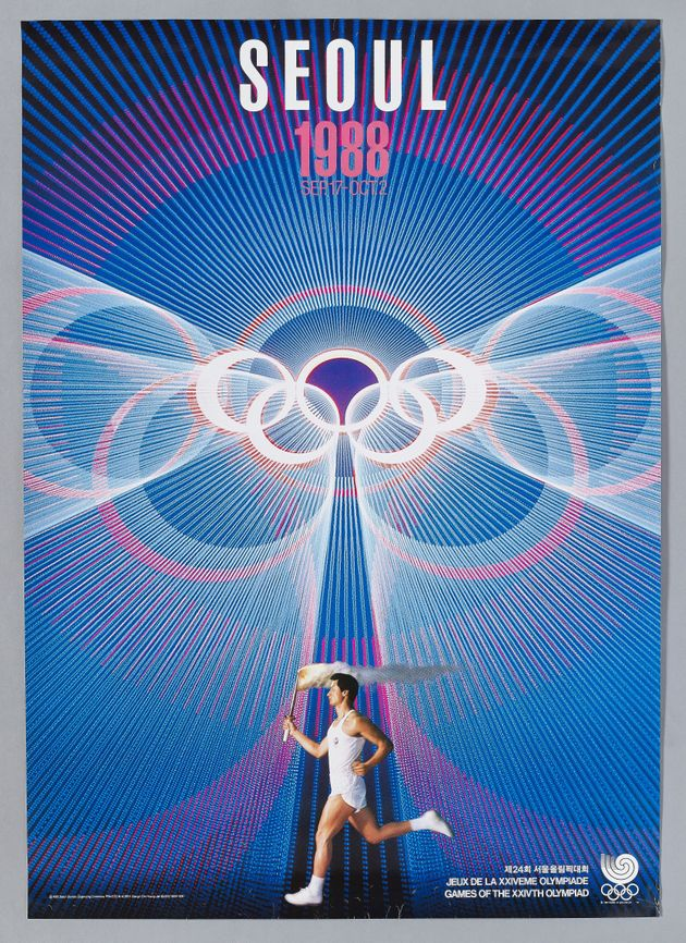 정부가 '88올림픽·KAL 858기 폭파' 등 1988년의 외교문서를