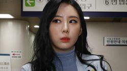 '경찰의 무책임함' 지적한 윤지오의 청원에 대한 경찰의