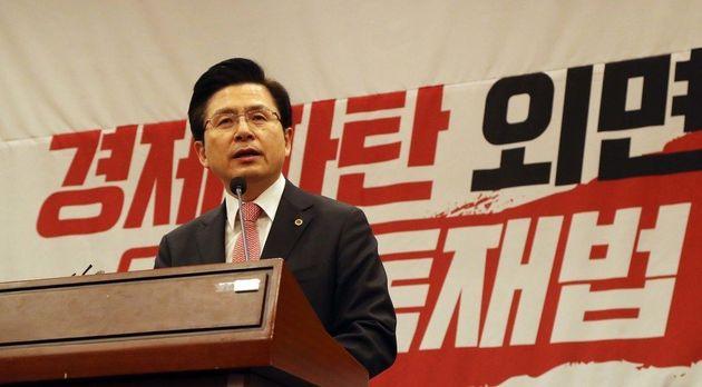 황교안 자유한국당 대표가 지난 18일 오전 국회 헌정기념관에서 열린 국회의원 및 당협위원장 비상 연석회의에서 발언을 하고