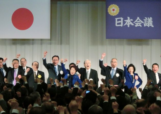 日本会議と日本会議国会議員懇談会の設立20周年記念大会で気勢を上げる参加者=2017年11月27日、東京都港区のホテル