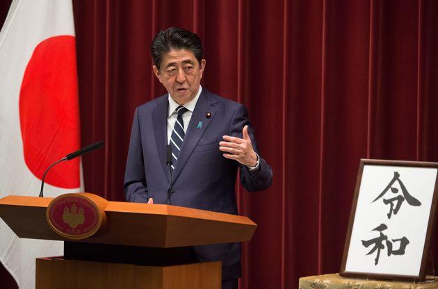 安倍首相、SMAP『世界に一つだけの花』に言及 新元号「令和」への思い