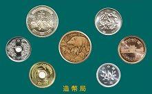 新元号『令和』の記念硬貨はいつから販売? 造幣局「我々も今日知った」