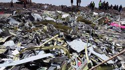Αιθιοπία: Δημοσιοποιείται η προκαταρκτική αναφορά για την αιτία της τραγωδίας της Ethiopian