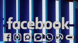 Το Facebook παραδέχεται πως διέρρευσαν οι τηλεφωνικοί αριθμοί από 419 εκατομμύρια