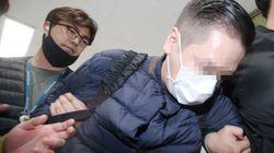 SK그룹 창업주 손자가 마약 투약 혐의를