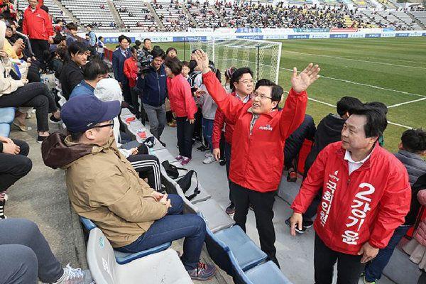 '자유한국당 난입' 경남 FC의 징계가 최종