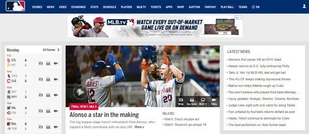 MLB는 아이스하키까지 생중계를