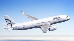 Ακύρωση των πτήσεων της Aegean από/προς Κωνσταντινούπολη στις 5 και 6