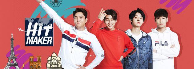 '본격연예 한밤'이 '정준영 단톡방 참여 의혹' 연예인들의 실명을