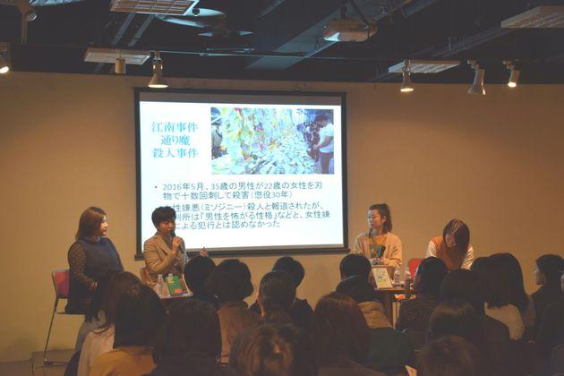 小川たまかさんが聞き手をつとめた、『私たちにはことばが必要だ フェミニストは黙らない』の著者、イ・ミンギョンさんによるトークイベントの様子