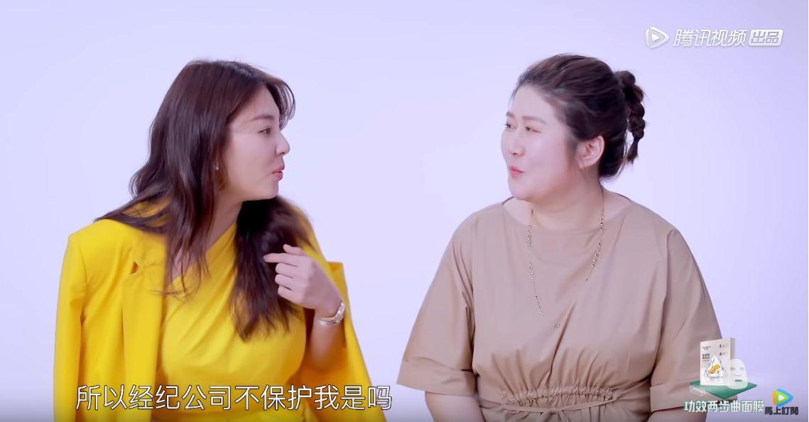 중국 방송이 '전참시' 표절했다는 보도가