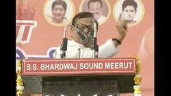 Watch: Meerut BJP MP Raps 'Kamal, Kamal, Kamal, Kamal, Kamal, Kamal' To Ask For