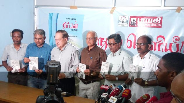 P K Rajan, Editor (Publication) of Bharathi Puthakalayam (second from left) along with N Ram, Chairman,...