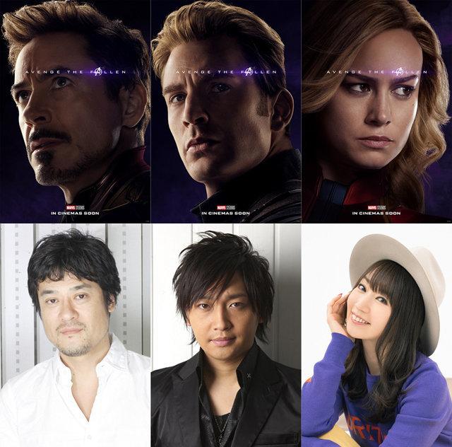 '어벤져스: 엔드게임'의 더빙을 맡은 일본 성우들의