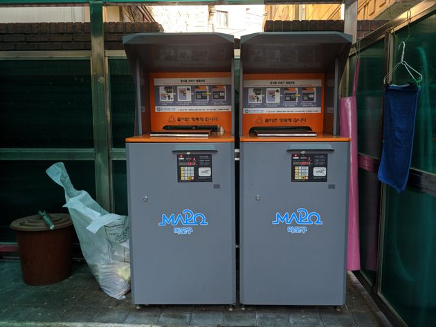 These card-operated machines charge people by weight for their food waste.