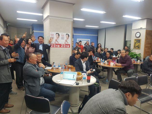 자유한국당 강기윤 후보의 선거