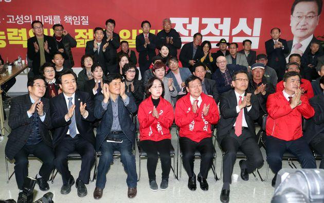 자유한국당 정점식 후보의 선거
