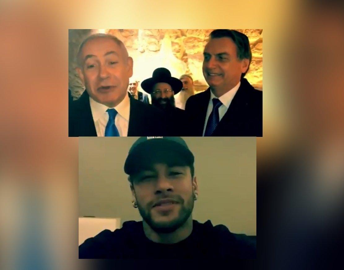 Neymar accepte l'invitation de Bolsonaro et Netanyahu en